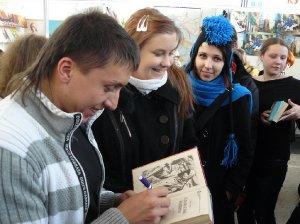 Минск. 2012 г.