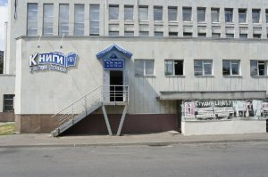 Встреча с читателями в Минске. 13.08.16
